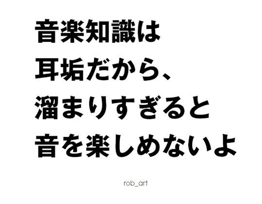 091213-1.jpg